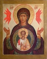 Le dimanche 16  septembre pour les journées du patrimoine : Visite de la paroisse Notre-Dame-Joie-des-Affligés