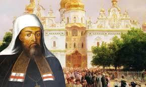 Lettre adressée en 1686 par Dyonisios, patriarche de Constantinople à Joachim, patriarche de Moscou