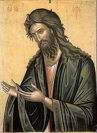 Nativité de Saint Jean le Précurseur - Jean Baptiste