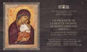 LE MOINE GREGOIRE KROUG: Exposition du 14 mai au 30 juin 2019, au Centre culturel et spirituel orthodoxe russe