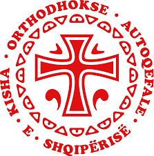 L'Église orthodoxe albanaise refuse de reconnaître l'Église orthodoxe en Ukraine