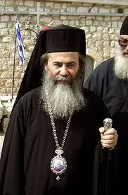Le patriarche de Jérusalem interdira aux schismatiques ukrainiens toute participation aux offices de Pâques en Terre Sainte