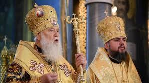 """Le """"patriarche Philarète"""" veut rétablir l'Église orthodoxe ukrainienne (Patriarcat de Kiev) et en être le primat à la place d'Épihane."""