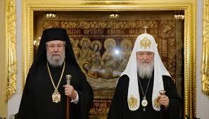Mgr Chrysostome, archevêque de Chypre, s'entretiendra de la situation en Ukraine avec le patriarche Cyrille
