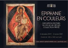 """Exposition d'icônes """"ÉPIPHANIE en couleurs""""  - 6 DÉCEMBRE AU 12 JANVIER 2020"""
