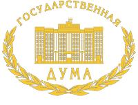 La Douma de la Fédération de Russie a débattu d'une proposition consistant à mentionner Dieu dans le texte de laConstitution