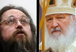 Le patriarche Cyrille interdit le protodiacre André Kouraev d'officier