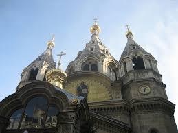 Lettre de soutien à Sa Sainteté le Patriarche de Moscou Cyrille