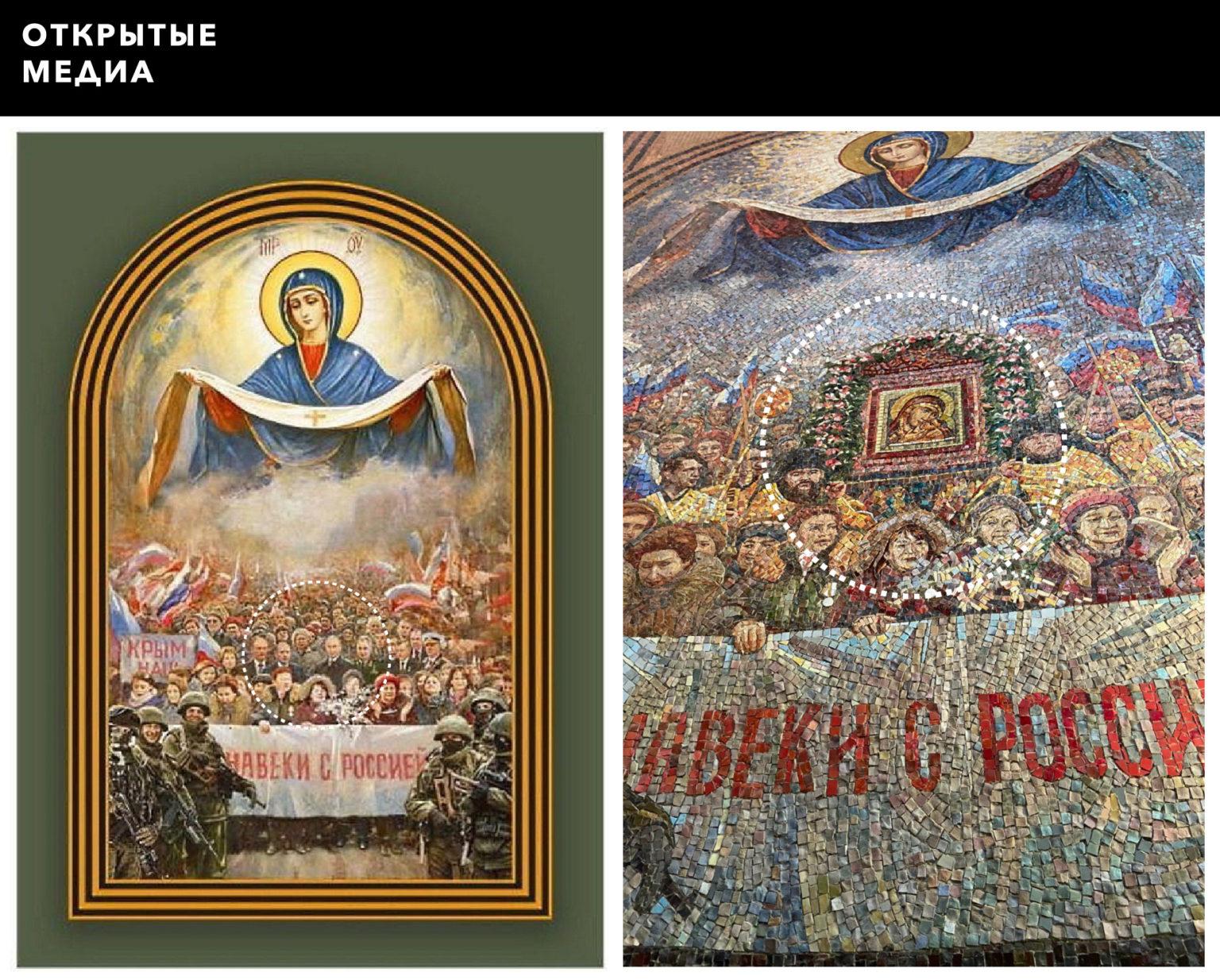Sans Poutine et Staline, mais avec un autel conçu par Shoigu: à quoi ressemble le temple achevé des Forces armées à Kubinka