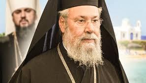 Les actions unilatérales de Mgr Chrysostome ont conduit à la scission de l'Église chypriote