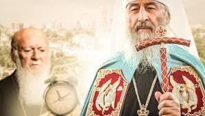 Qui le patriarche Bartholomée tolère-t-il en Ukraine et qui propose-t-il à la place