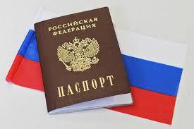 L'Église orthodoxe russe a appelé à simplifier l'acquisition de la citoyenneté pour les descendants d'émigrants russes