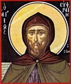 De la parole dans la prière de Saint Ephrem le Syrien (306 - 373)