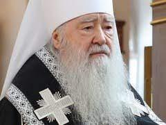 Moscou : le métropolite Juvénal (Poiarkov) admis à la retraite