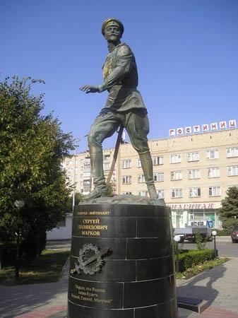 A la mémoire du général de l'armée Blanche Sergueï Markov