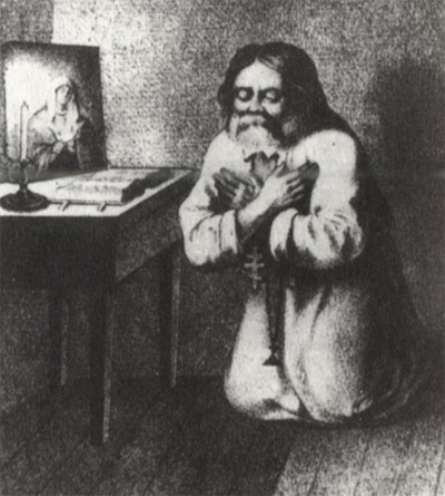 « N'ayez pas peur, DIEU EST AVEC NOUS !  »  dit saint Séraphim de Sarov