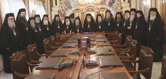 Le Phanar est indigné par la décision du Synode de l'Église de Grèce