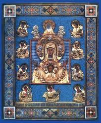 L'icône de la Vierge  de Koursk : la municipalité de la ville de Koursk a déclaré le 25 septembre jour férié