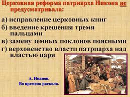 Jutta Scherrer: L'Église orthodoxe russe vue de l'Occident.