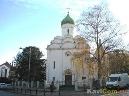 Bruxelles: la Paroisse orthodoxe russe de Saint Job à Uccle