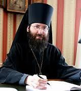Nouvel archevêque pour l'Exarchat des églises orthodoxes russe en Europe occidentale du patriarcat de Constantinople