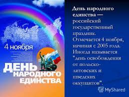 L'icône de Notre-Dame de Kazan est particulièrement révérée en Russie