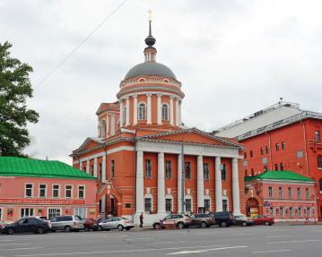 Commémoration des victimes de la terreur rouge place de la Loubianka le 7 novembre