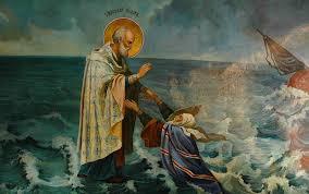 Alexandre  Musin: Le second avènement de saint Nicolas - les origines du  culte d'un saint et sa transformation en Europe de l'Est aux XI e -XV e siècles