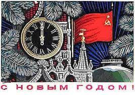 LES FETES EN RUSSIE