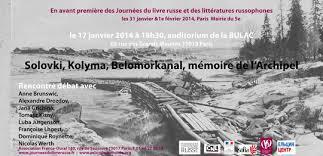 Le 17 janvier 2014 Conférence : Solovki, Kolyma, Belomorkanal - Mémoires de l'archipel