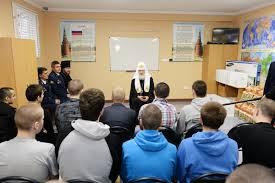 Le 7 janvier 2014,  jour de la Nativité du Seigneur, le patriarche Cyrille de Moscou et de toute la Russie s'est rendu dans la maison d'arrêt N°5 de Moscou.