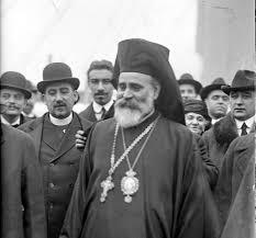 Les relations entre le Saint patriarche Tikhon et le patriarcat de Constantinople