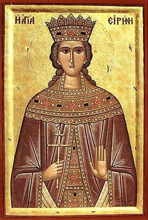 Sainte Irène, martyre à Thessalonique, avec ses sœurs Agapé et Chiona (✝ 304)