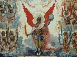 Synaxe des Archistratèges de la Milice Céleste, Michel et Gabriel et des autres Puissances célestes et incorporelles