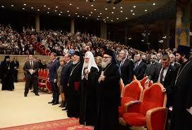 """Carol Saba: """"Interrogations sur l'unité des peuples orthodoxes ? De quoi parlons-nous ? Unité « essentielle » ou unité « de façade » ?"""