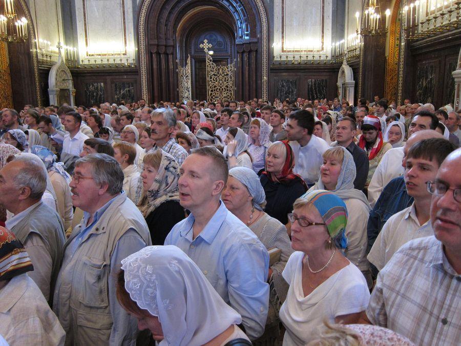 La Fraternité de la Transfiguration célèbre son 25e anniversaire, une liturgie est officiée à la cathédrale du Christ Sauveur