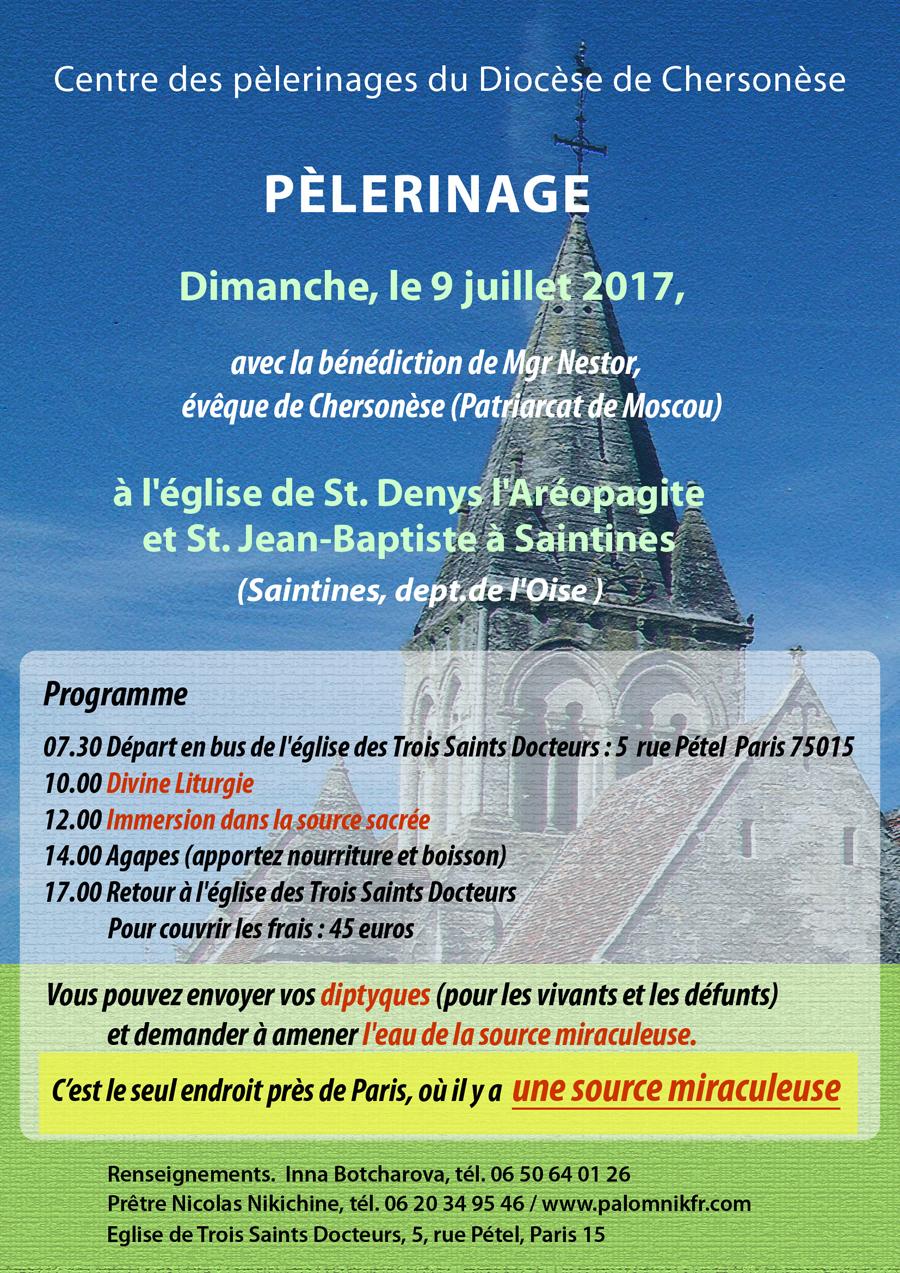 Le 9 juillet 2017 pèlerinage à l'église de St.Denys l'Aréopagite et St. Jean-Baptiste à Saintines