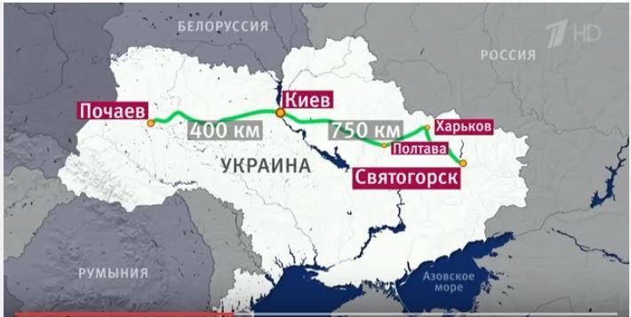 LE PEUPLE UKRAINIEN S'EST MIS EN MARCHE POUR LA PAIX DANS LE SILENCE DES MEDIA