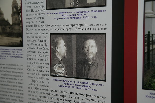 Père Alexis SKVORTSOV, prêtre et martyr