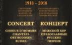 CENTENAIRE DES NOUVEAUX MARTYRS DE L'EGLISE ORTHODOXE RUSSE AU XXème SIÈCLE