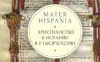 """Une livre de l'archiprêtre André Kordotchkine """"Le christianisme en Espagne au premier millénaire"""""""