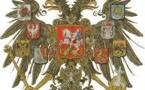 Journées du patrimoine du 16 au 22 septembre 2013 : Les Romanov, une dynastie au service de la Russie (1613-2013)