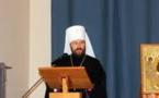 """Une conférence internationale consacrée au père Alexandre Men: """"Une missive adressée au XXI siècle"""""""
