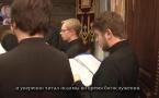Film sur la promotion 2013 du Séminaire orthodoxe russe en France