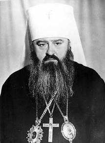 Colloque pour le 30e anniversaire de la mort du métropolite Nicodème de Leningrad