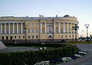 Le patriarche Alexis a consacré une église dans l'ancien bâtiment du Synode et du Sénat à Saint-Pétersbourg