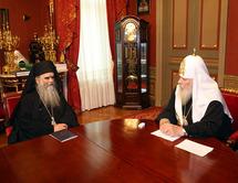 Le patriarche Alexis a reçu le métropolite Amphiloque de Monténégro