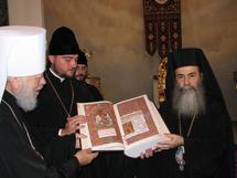Le métropolite Vladimir de Kiev a rendu visite au patriarche de Jérusalem