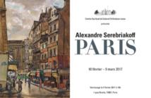 """Centre Spirituel et Culturel Orthodoxe Russe: une Exposition exceptionnelle """"PARIS"""" d'Alexandre Serebriakoff"""