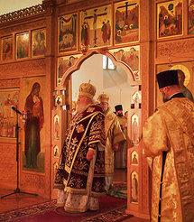 Le patriarche Alexis a célébré une liturgie à l'église russe hors frontières de Munich